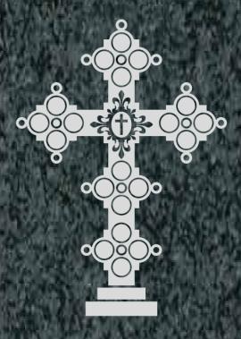 Cruz Nº 91 - REF: 103